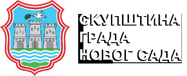 Скупштина Града Новог Сада